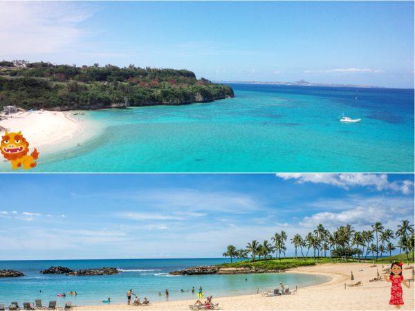 沖縄とハワイの比較