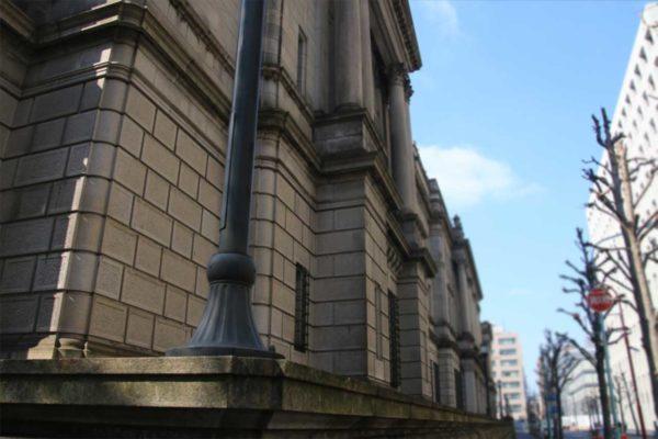 日本銀行が作る「嘘の日本経済」
