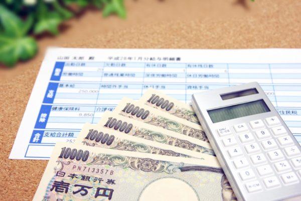 社会保険料の税率は消費税より高い